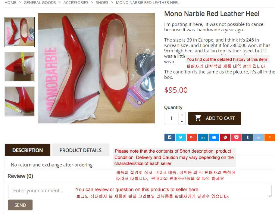 HOW TO ORDER AT COCOMARKET KOREAN MARKETPLACE